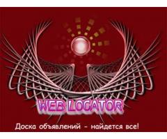 Служба Веблокатор открыла доску объявлений